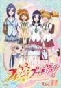 【DVD】TV フレッシュプリキュア! 11の画像