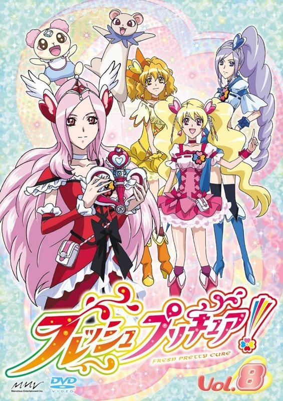 【DVD】TV フレッシュプリキュア! 8