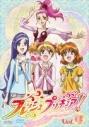 【DVD】TV フレッシュプリキュア! 4の画像