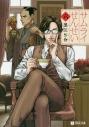 【コミック】サムライせんせい(6)の画像