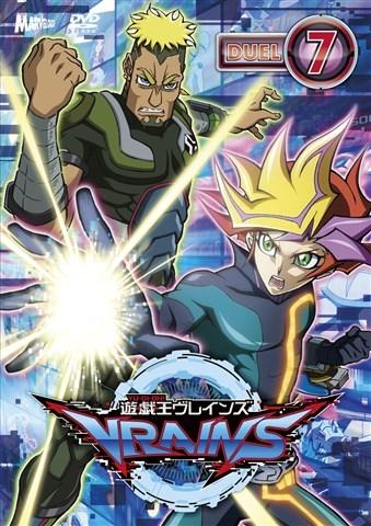 【DVD】TV 遊☆戯☆王VRAINS DUEL-7