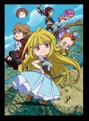 【DVD】TV 探検ドリランド 6