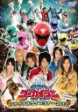 【DVD】海賊戦隊ゴーカイジャー ファイナルライブツアー2012の画像