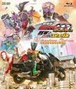 【Blu-ray】劇場版 仮面ライダーオーズ WONDERFUL 将軍と21のコアメダル ディレクターズカット版の画像