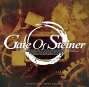 【アルバム】STEINS;GATE 阿保剛 GATE OF STEINER 10th Anniversaryの画像
