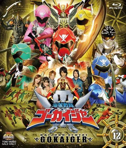 【Blu-ray】TV スーパー戦隊シリーズ 海賊戦隊ゴーカイジャー Vol.12 通常版