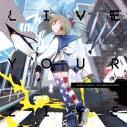 【アルバム】岸田教団&THE明星ロケッツ/LIVE YOUR LIFE 通常盤の画像