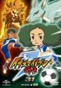 【DVD】TV イナズマイレブンGO 31 (ギャラクシー06)の画像