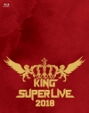 【Blu-ray】KING SUPER LIVE 2018の画像