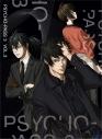 【DVD】TV PSYCHO-PASS サイコパス 3 Vol.3の画像