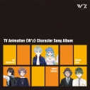 【アルバム】TV アニメーションW'z《ウィズ》キャラクターソング・アルバムの画像