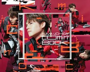 【主題歌】TV 灼熱カバディ ED「Comin' Back」/内田雄馬 完全生産限定盤