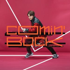 【主題歌】TV 灼熱カバディ ED「Comin' Back」/内田雄馬 通常盤