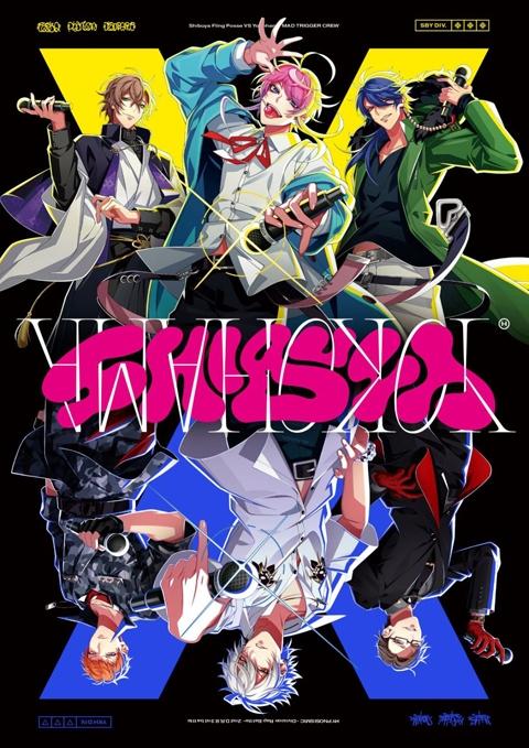 ヒプノシスマイク -Division Rap Battle- 2nd D.R.B Fling Posse VS MAD TRIGGER CREW_0
