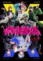 【キャラクターソング】ヒプノシスマイク -Division Rap Battle- 2nd D.R.B Fling Posse VS MAD TRIGGER CREWの画像