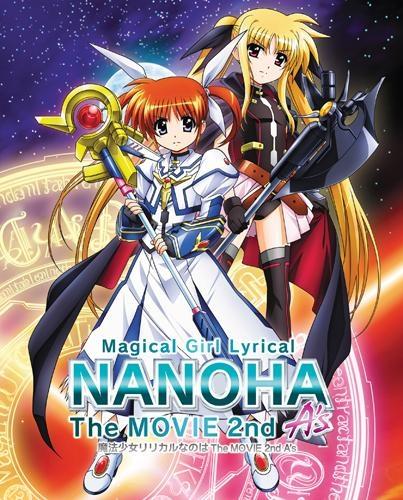 【Blu-ray】劇場版 魔法少女リリカルなのは The MOVIE 2nd A's 特装版