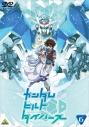【DVD】TV ガンダムビルドダイバーズ 6の画像