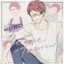 【ドラマCD】Because,Tomorrow・・・ Vol.3 世明奏良(CV.土門熱)の画像