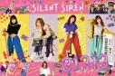 【アルバム】SILENT SIREN/31313 初回限定盤の画像