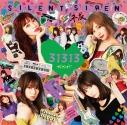 【アルバム】SILENT SIREN/31313 通常盤の画像