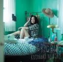 【マキシシングル】寿美菜子/Bye Bye Blue 初回生産限定盤の画像