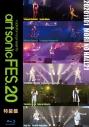 【Blu-ray】ライブ radiotomo presents art sonic FES.20 特装版の画像