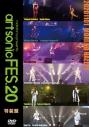 【DVD】ライブ radiotomo presents art sonic FES.20 特装版の画像