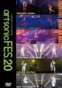 【DVD】ライブ radiotomo presents art sonic FES.20 通常版の画像
