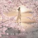 【主題歌】TV 薄桜鬼~御伽草子~ ED「Don't Cry」/蓮花 初回盤の画像