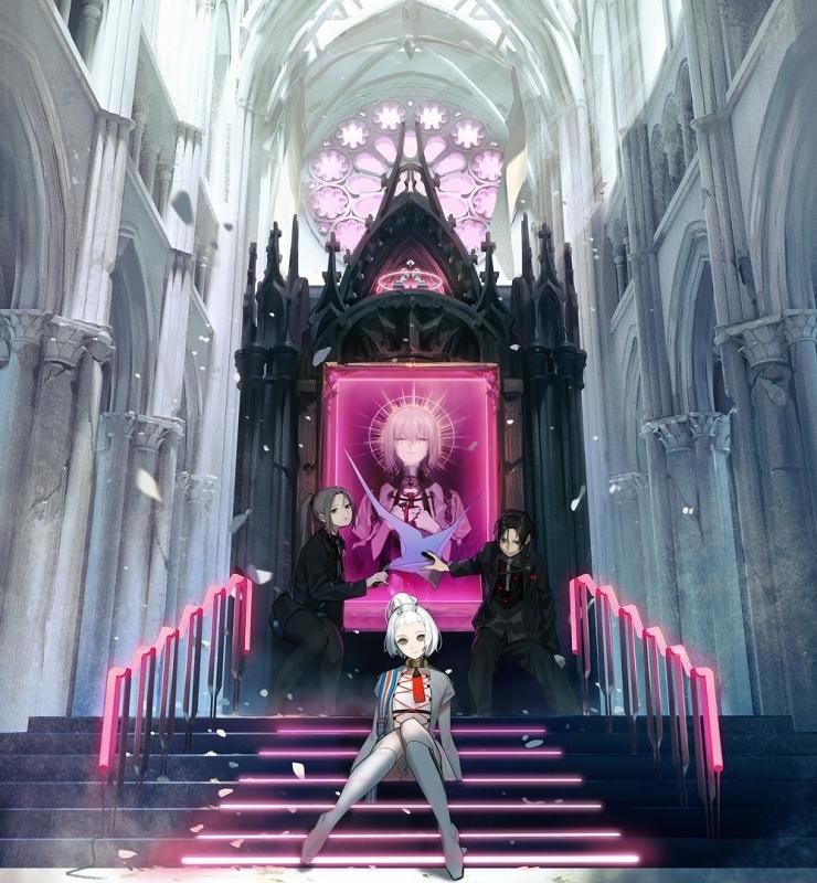 【NS】Caligula2(カリギュラ2) 初回生産限定版