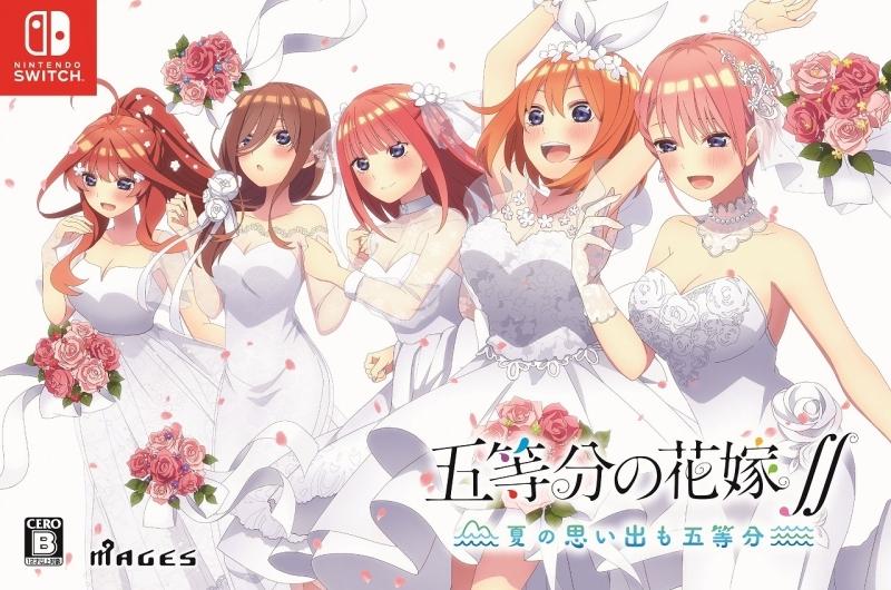 【NS】五等分の花嫁∬ ~夏の思い出も五等分~ 限定版