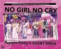 【Blu-ray】BanG Dream! バンドリ! Poppin'Party×SILENT SIREN対バンライブ NO GIRL NO CRY atメットライフドームの画像
