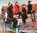 【主題歌】TV 鬼斬 OP「姫は乱気流☆御一行様」/STARMARIE Type-Bの画像