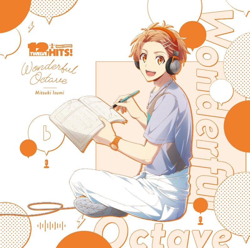 """【キャラクターソング】和泉三月 アイドリッシュセブン RADIO STATION """"Twelve Hits!""""テーマソング「Wonderful Octave」(CV.代永翼)"""