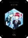 【DVD】TV 宝石の国 Vol.5 初回生産限定版の画像
