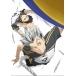 TV ハイキュー!! セカンドシーズン Vol.4 初回生産限定版