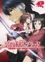 【DVD】OVA ストライク・ザ・ブラッド II Vol.3の画像