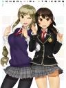 【DVD】TV スクールガールストライカーズ Animation Channel vol.1 初回仕様版の画像