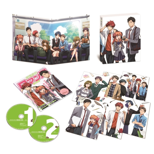 【Blu-ray】TV 月刊少女野崎くん Blu-ray BOX
