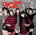 【マキシシングル】Dancing Dolls/MY→WAY 初回生産限定盤の画像