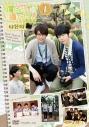 【DVD】TV 江口拓也の俺たちだってもっと癒されたい! 1 特装版の画像