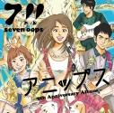 【アルバム】7!!/アニップス 通常盤の画像