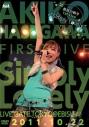 "【DVD】長谷川明子/1st Live ""Simply Lovely""の画像"