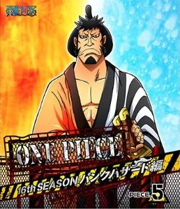 【Blu-ray】TV ONE PIECE ワンピース 16THシーズン パンクハザード編 piece.5
