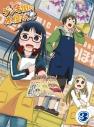 【Blu-ray】TV デンキ街の本屋さん 3の画像