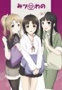 【DVD】OVA みツわのの画像