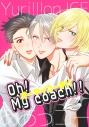 【同人誌】Oh!My coach!!の画像
