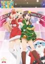 【DVD】OVA 普通の女子校生が【ろこどる】やってみた。 Vol.1の画像