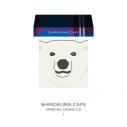 【ドラマCD】しろくまカフェ オリジナルドラマCD 1 「しろくまカフェ」の画像