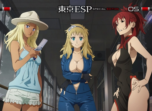 【Blu-ray】TV 東京ESP 5